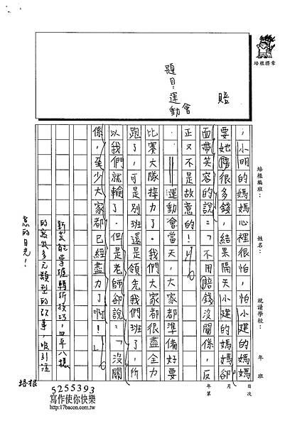 102W6304張新芸 (3)