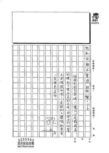 102WA304江佳諭 (3)