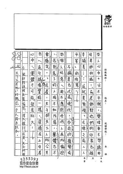 102WA304莊哲維 (3)