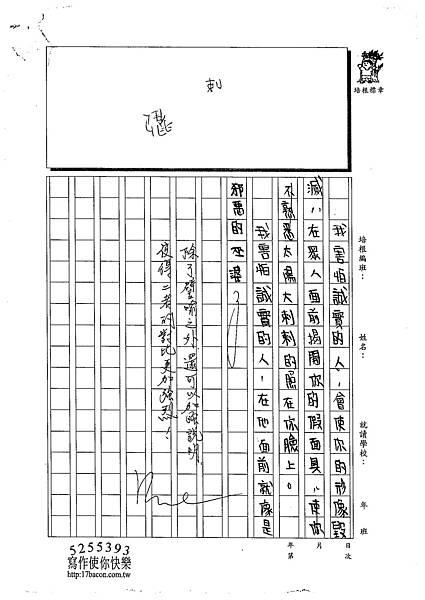 102WG304朱孟瑜 (2)
