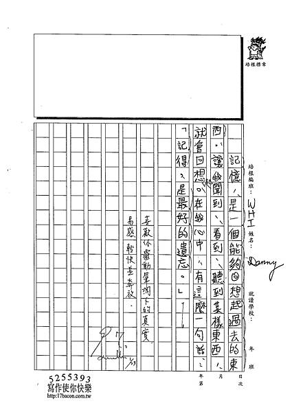 103WH03蔡佳原 (3)