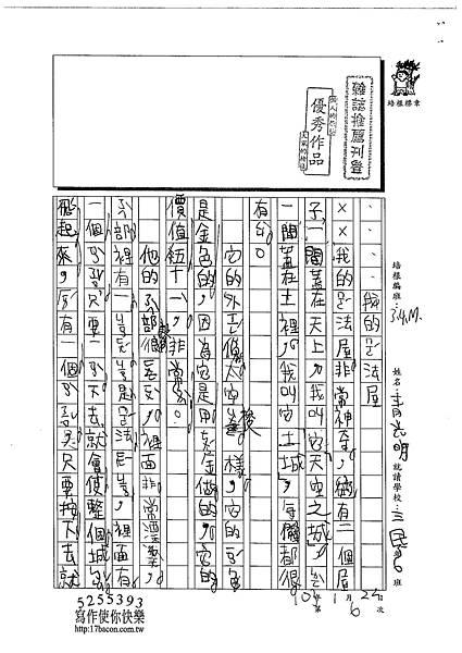 102WM306青光明 (1)
