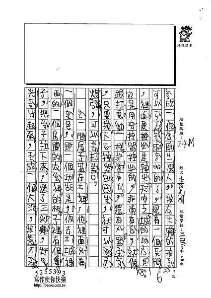 102WM306青光明 (2)