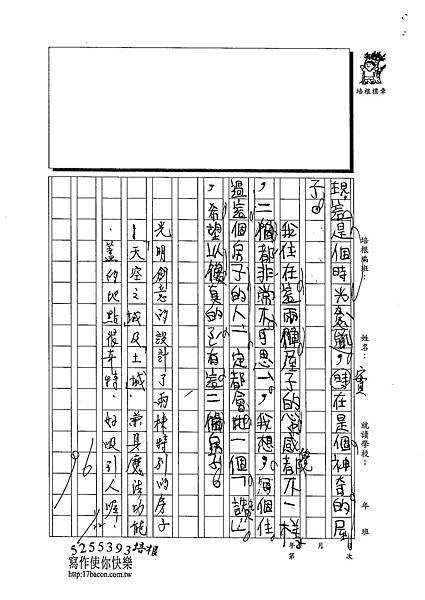 102WM306青光明 (3)