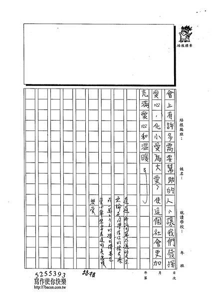 102W5306張新芸 (3)