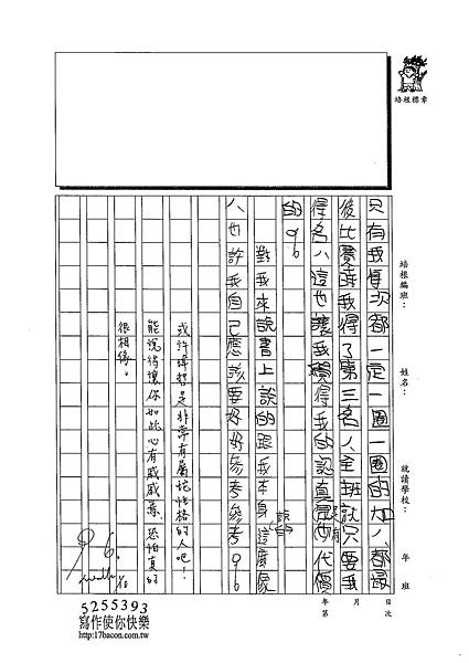 102W6306陳瑋哲 (3)
