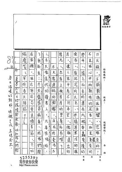 102WA306莊哲維 (2)