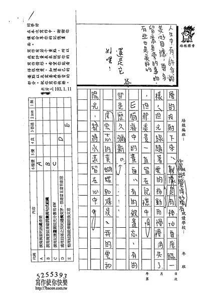 102WE204朱孟平 (3)