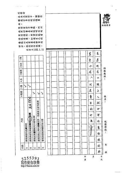 102WE204李宜蒨 (4)