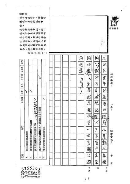 102WE204陳彤縈 (4)