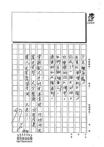 102WM307江承軒 (4)