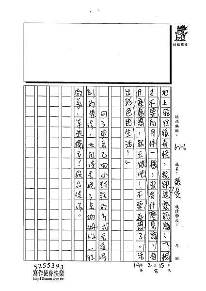 102W6308張乃文 (3)