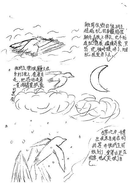 102W6308李宣誼 (2)