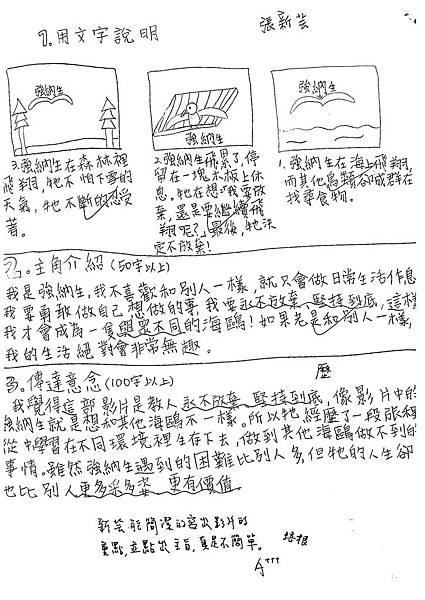 102W6308張新芸 (1)