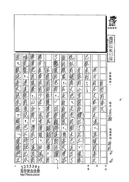 102WA307王乃綸 (1)