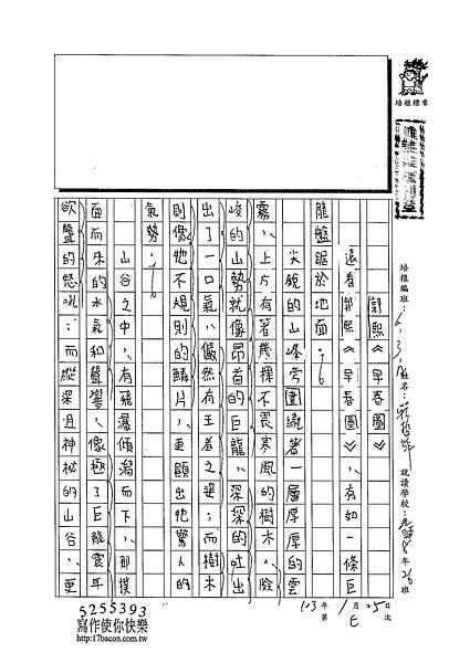 102WA307莊哲維 (1)