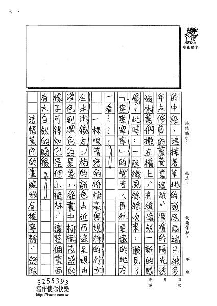 102WA307黃詠姍 (2)