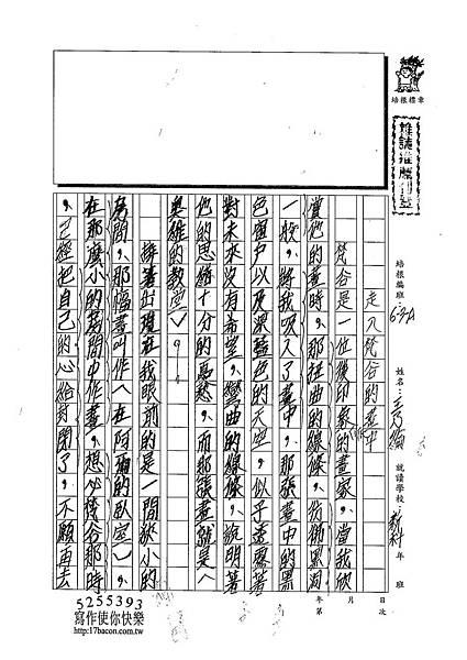 102WA308王乃綸 (1)
