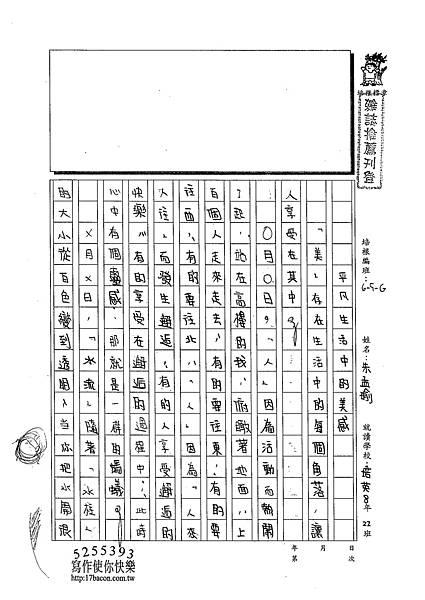 102WG307朱孟瑜 (1)