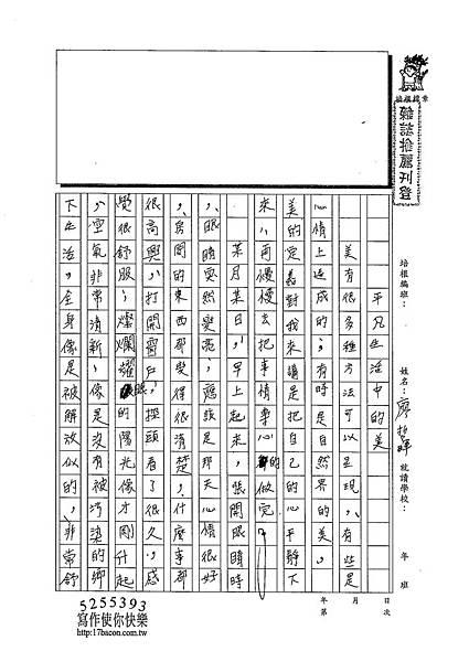 102WG307廖哲暉 (1)
