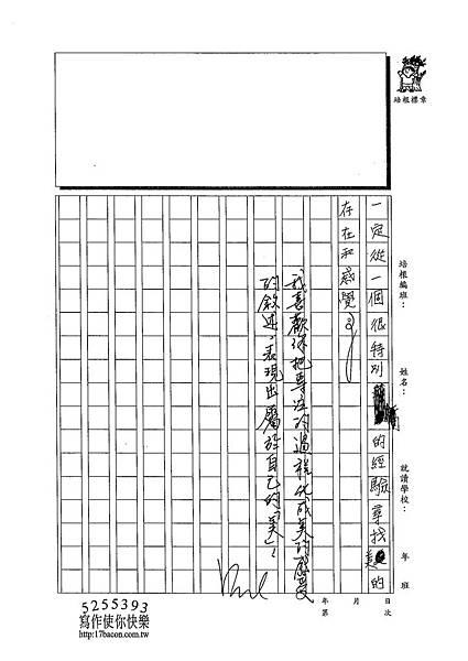 102WG307廖哲暉 (3)