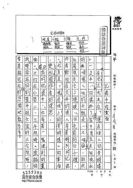 102WE304李峻禎 (1)