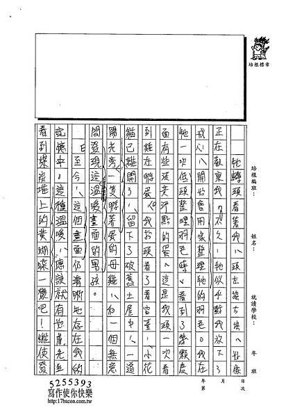 102WE304李峻禎 (4)
