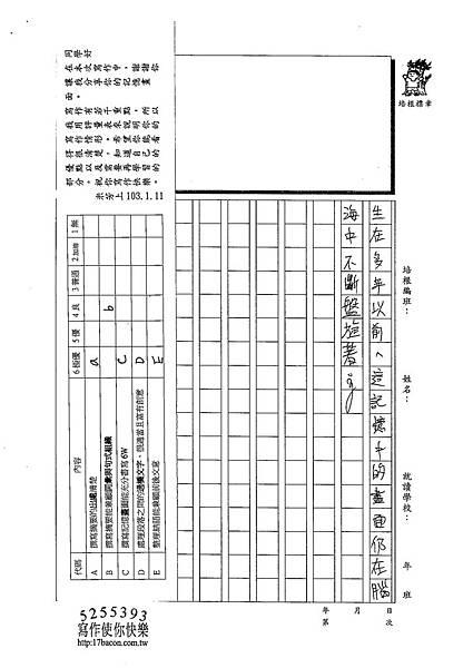 102WE304李峻禎 (5)