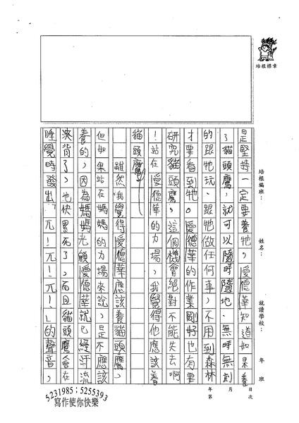 99W4307廖子豪 (2).jpg