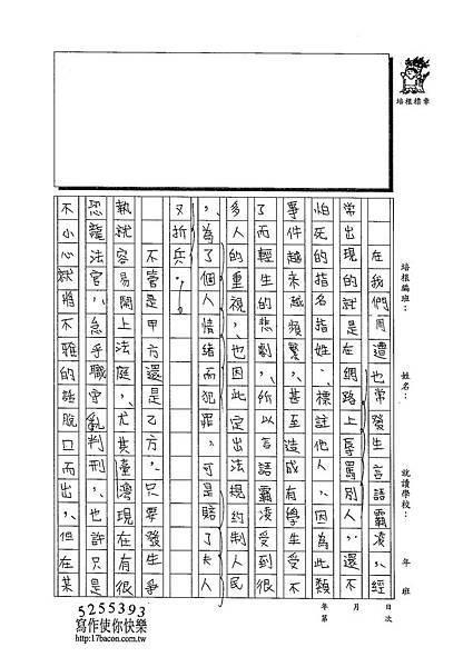102WA310江佳諭 (2)