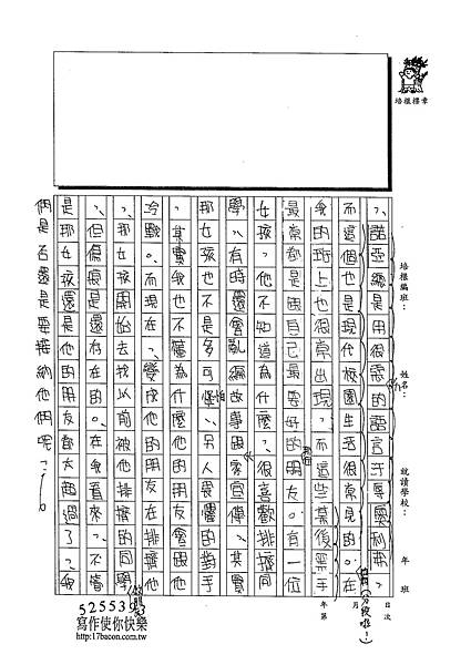102WA310李欣柔 (2)