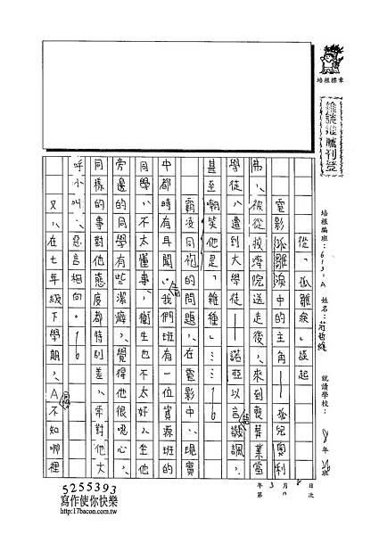 102WA310莊哲維 (1)