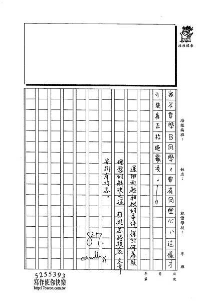 102WA310莊哲維 (3)