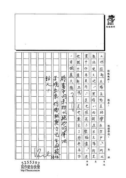 102WA310吳瑋倫 (3)