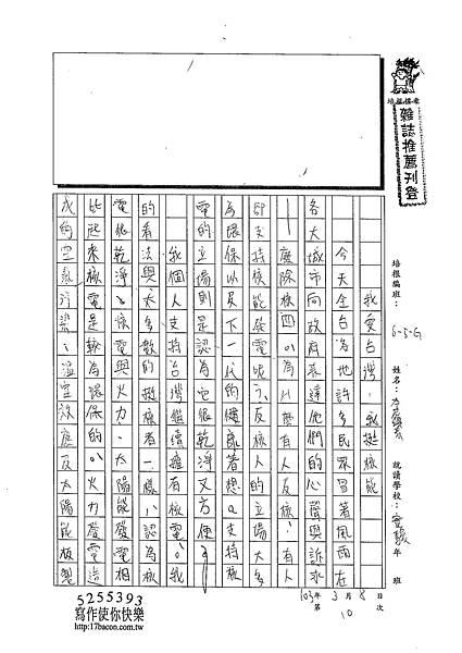 102WG310李鎮泰 (1)