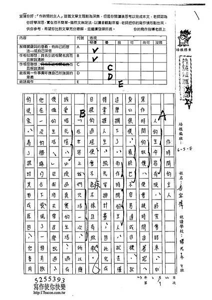 102WE309李宜蒨 (1)
