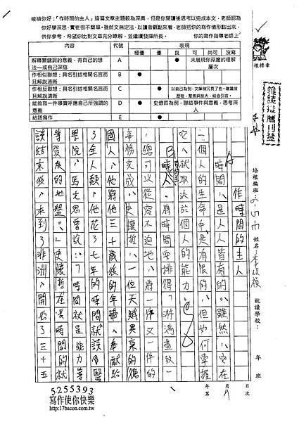 102WE309李峻禎 (1)