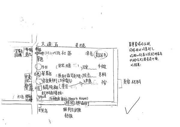 102W3310陳晏寧 (3)