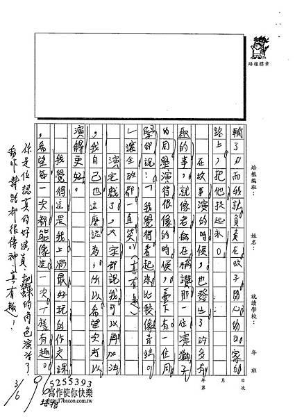 102W4310張宸銘 (2)