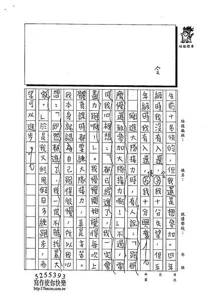 102W6309張新芸 (2)
