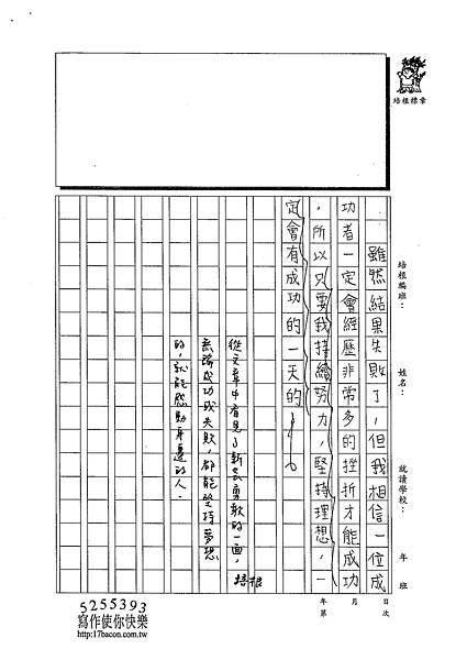 102W6309張新芸 (3)