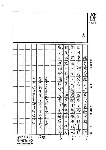 102W6310張新芸 (3)