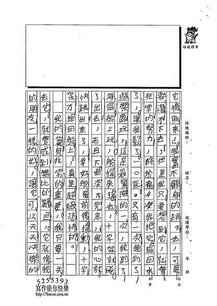 102W4305陳瑩修 (3)