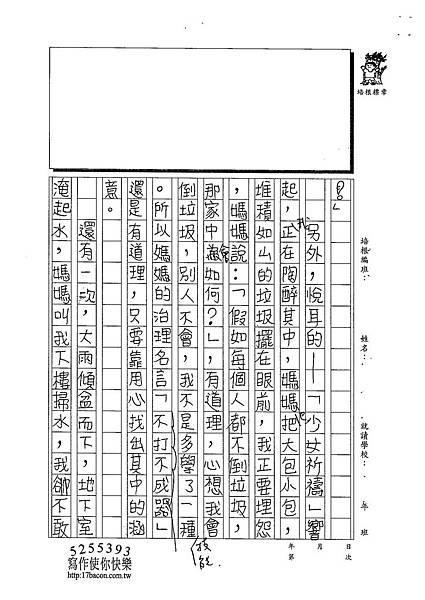 102W6305朱致維 (2)