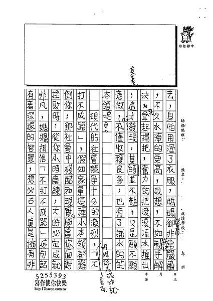 102W6305朱致維 (3)