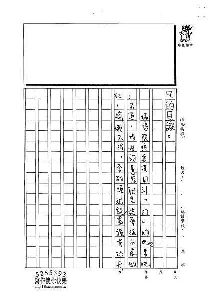 102W6305朱致維 (4)