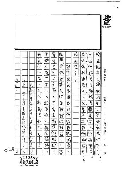 102WA305江佳諭 (3)