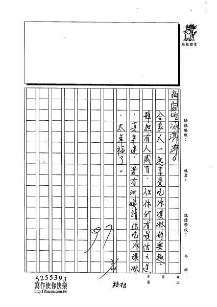 103W4401黃楷 (3)