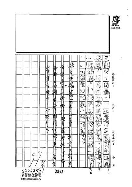 103WM401江宜軒 (5)