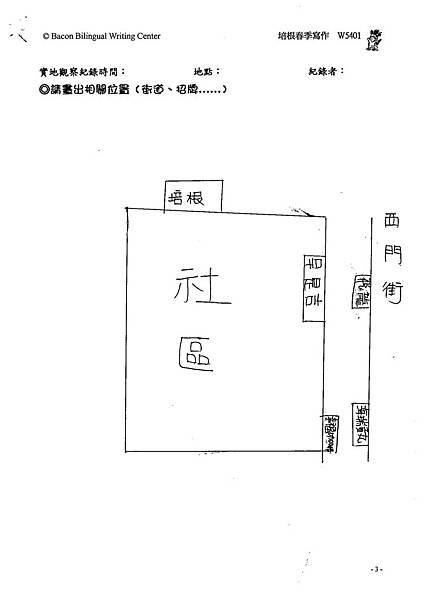 103W5401陳雲如 (3)